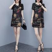 小個子大碼顯瘦裙子女裝2021年夏季新款韓版寬鬆蕾絲拼接連衣裙潮 茱莉亞