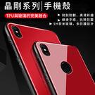小米 MIX2S 手機殼 鋼化玻璃背板 ...