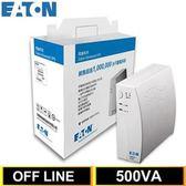 Eaton飛瑞 500VA Off-Line 離線式UPS不斷電系統 A500【加送佰元7-11禮卷乙張】