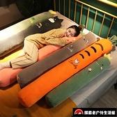 長條抱枕女生側睡夾腿枕頭圓柱靠枕可拆洗抱枕[探索者戶外生活館]