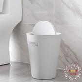日式搖蓋垃圾桶家用大號垃圾筒客廳臥室垃圾簍廚房衛生間帶蓋紙簍 JY