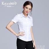 白襯衫女夏短袖OL職業裝工作服正裝工裝大碼半袖襯衣女裝『小淇嚴選』
