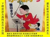 二手書博民逛書店ACTION罕見COMICS 11Y22565 不祥 不祥 ISBN:9784575930245 出版1991
