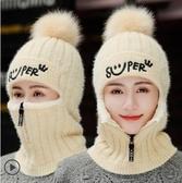 帽子女秋冬季韓版潮百搭毛線帽冬天可愛保暖騎車防風頭帽防寒 韓國時尚週