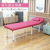 雙12購物狂歡-推拿床床多功能折疊美容院專用床理療火療床按摩床ZMD交換禮物