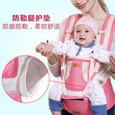 嬰兒背帶腰凳四季通用多功能新生背帶坐登