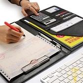 A4多功能文件夾資料夾皮質辦公板夾合同夾墊板【雲木雜貨】