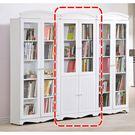【森可家居】瑪莎2.7尺四門書櫃 8HY488-03 英法式鄉村風 白色 玻璃書櫥 MIT台灣製造