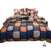 珊瑚絨床罩四件套冬保暖雙面法蘭絨床單被套【爱物及屋】