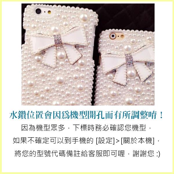 SONY Xperia 10 Plus XZ3 XZ2 XZ1 XA Ultra XA2 XA1 L3 L2 Premium 手機殼 水鑽殼 客製化 訂做 珍珠白蝴蝶結