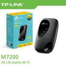 【免運費】TP-LINK M7200 4G LTE 行動 Wi-Fi 分享器