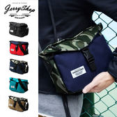 郵差包 JerryShop 潮流三角蓋袋郵差包(5色) 單車包 側背包 斜背包【XB06087】