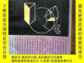 二手書博民逛書店罕見貨幣、銀行與經濟Y154978 (美)托馬斯·梅耶等著 上海