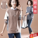 條紋撞色拼接上衣(2色) L~5XL【364688W】【現+預】-流行前線-