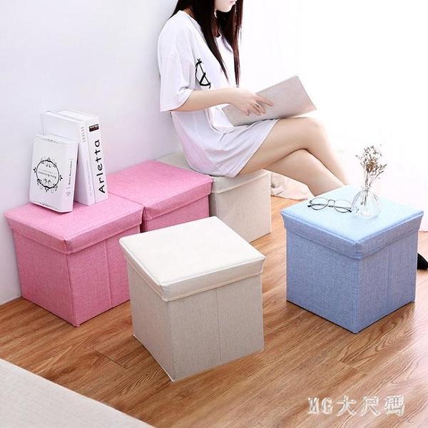 多功能收納凳子儲物凳可坐成人折疊椅子家用沙發換鞋凳整理盒箱 QG26311『M&G大尺碼』