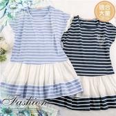 (大童款-女)亮鑽條紋落肩棉質短袖上衣小洋裝-2色(290224)【水娃娃時尚童裝】