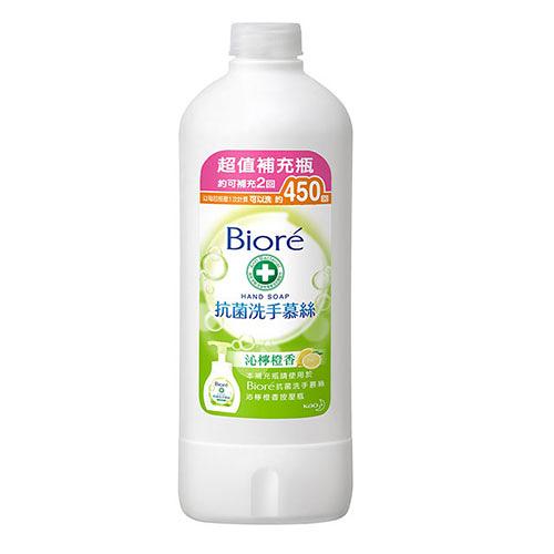 蜜妮Biore抗菌洗手慕絲-補充瓶沁檸橙香450ml 【愛買】