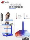 電子秤 商用 小型 100公斤 稱重 高...