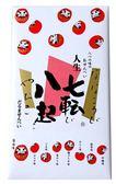 東彰 人生七轉八起 現貨 開運福神 仙貝 米菓 每袋8枚 10袋入【JE精品美妝】