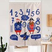 可愛時尚棉麻門簾340 廚房半簾 咖啡簾 窗幔簾 穿杆簾 風水簾 (85cm寬*90cm高)