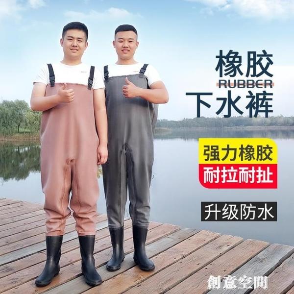加厚橡膠半身下水褲耐磨防水抓魚衣服全身雨褲帶雨鞋連體水鞋水庫 創意新品