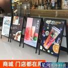 廣告牌 廣告牌展示牌展架立式落地式水牌kt板海報架廣告展示架子戶外立牌 星河光年