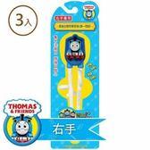 愛迪生聰明筷/湯瑪士/B12C120 第1階段/右手(3入)