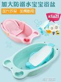 兒童浴盆 嬰兒洗澡盆新生兒可坐躺通用圓形寶寶浴盆幼兒童大號加厚淋沐浴桶 第六空間 MKS