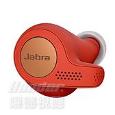 【曜德】Jabra Elite Active 65t 紅色 真無線抗噪藍牙耳機 IP56防塵防水 / 送收納盒