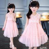 女童洋裝 女童洋裝夏季洋氣中大童白色紗裙夏裝2019新款韓版兒童公主裙子【小艾新品】