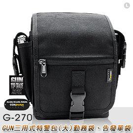 丹大戶外【GUN TOP GRADE】三用式特警包(大)勤務告發單袋 隨身包/零件包/斜背包 G-270