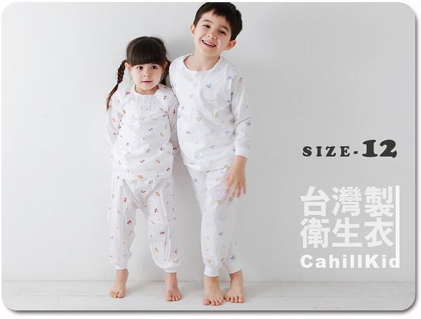 【Cahill嚴選】小乙福一層棉衛生衣套裝- 12號(11-12歲)