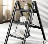 多 家用小梯子摺疊加厚鋁合金花架梯凳三步便攜置物馬凳魔方數碼館WD
