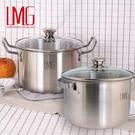 【新年激殺】【LMG】304不鏽鋼吉品深型湯鍋-雙鍋組合(雙耳+提把)