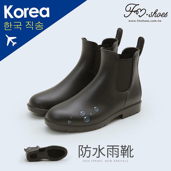 靴.韓-卻爾西低跟短筒雨靴-FM時尚美鞋-韓國精選.Happy