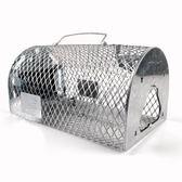 滅鼠器 徐會林自動連續捕鼠器老鼠籠子家用抓耗子工具滅鼠器驅鼠器捕鼠籠  居優佳品igo