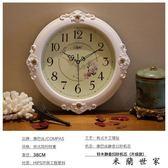 靜音掛鐘現代客廳時鐘創意石英鐘