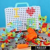兒童拆裝擰螺絲刀工具箱電鑚寶寶2組3拼裝益5智力開發玩具男【快速出貨】