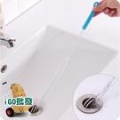 ❖限今日-超取299免運❖ 水槽毛髮清理器 可彎曲疏通器 水管疏通器 水管疏通 浴室 廚房【F0174】