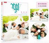 (二手書)TOP1「我的愛」寫真迷你專輯(愛的春春版)