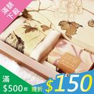 【愛盲土城工坊】愛盲臻品-芙蓉花漾皂禮盒...