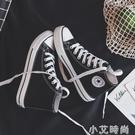 夏季2020潮鞋新款高幫小白帆布女鞋韓版百搭ulzzang學生布鞋板鞋【小艾新品】