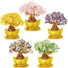 天然水晶招財樹(金底) -發財樹//特贈五帝錢 招財樹擺放沒有位子的限制 ~送禮自用兩相宜~~