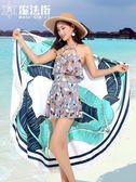 沙灘巾流蘇游泳防曬披巾圓形沙灘墊海邊度假裹裙比基尼披肩沙灘毯 店慶降價