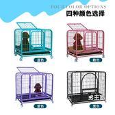 (萬聖節鉅惠)貓籠泰迪狗籠小型犬中型犬狗籠子帶廁所兔子籠貓籠寵物籠狗窩XW