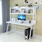 簡約電腦桌台式家用辦公桌帶書架組合書桌簡易雙人學生寫字台ATF 沸點奇跡
