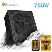 【超人百貨O】 infotec FX極致系列 銅牌80Plus 超靜音電源供應器-750W