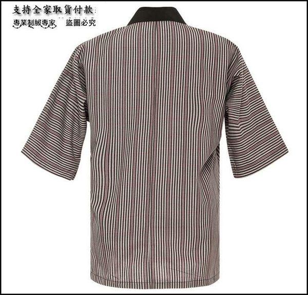 小熊居家Checked Out日韓式料理廚師服 日式廚師服裝制服 長袖餐飲廚師衣服後廚工作服特價