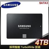 【南紡購物中心】Samsung 三星 860 EVO 4TB 2.5吋 SATA SSD(讀:550M/寫:520M/MLC) 台灣代理商貨