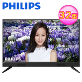 【Philips 飛利浦】32型 液晶顯示器+視訊盒 32PHH5583 『農曆年前電視訂單受理至1/17 11:00』